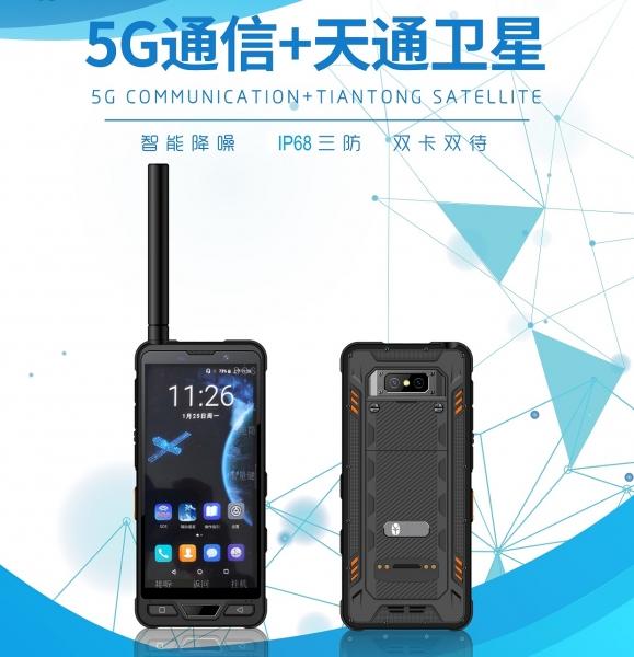 YT-8000 phone